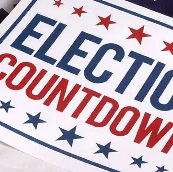 中期选举迫在眉睫,如何快速申请缺席选票并投票