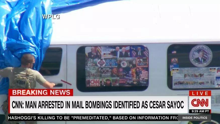 炸弹凶嫌落网,前科累累,脱衣舞男,格斗士,狂热的特朗普支持者 | 图姐