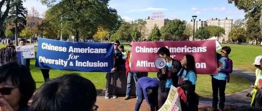 震撼!华人新生代主导支持哈佛多元化游行, 凝聚各族裔力量 | 图姐