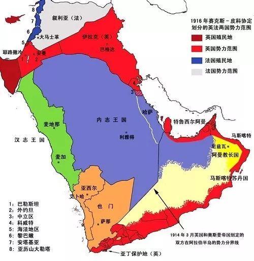 卡舒吉之死、中东乱局、库什纳和川普