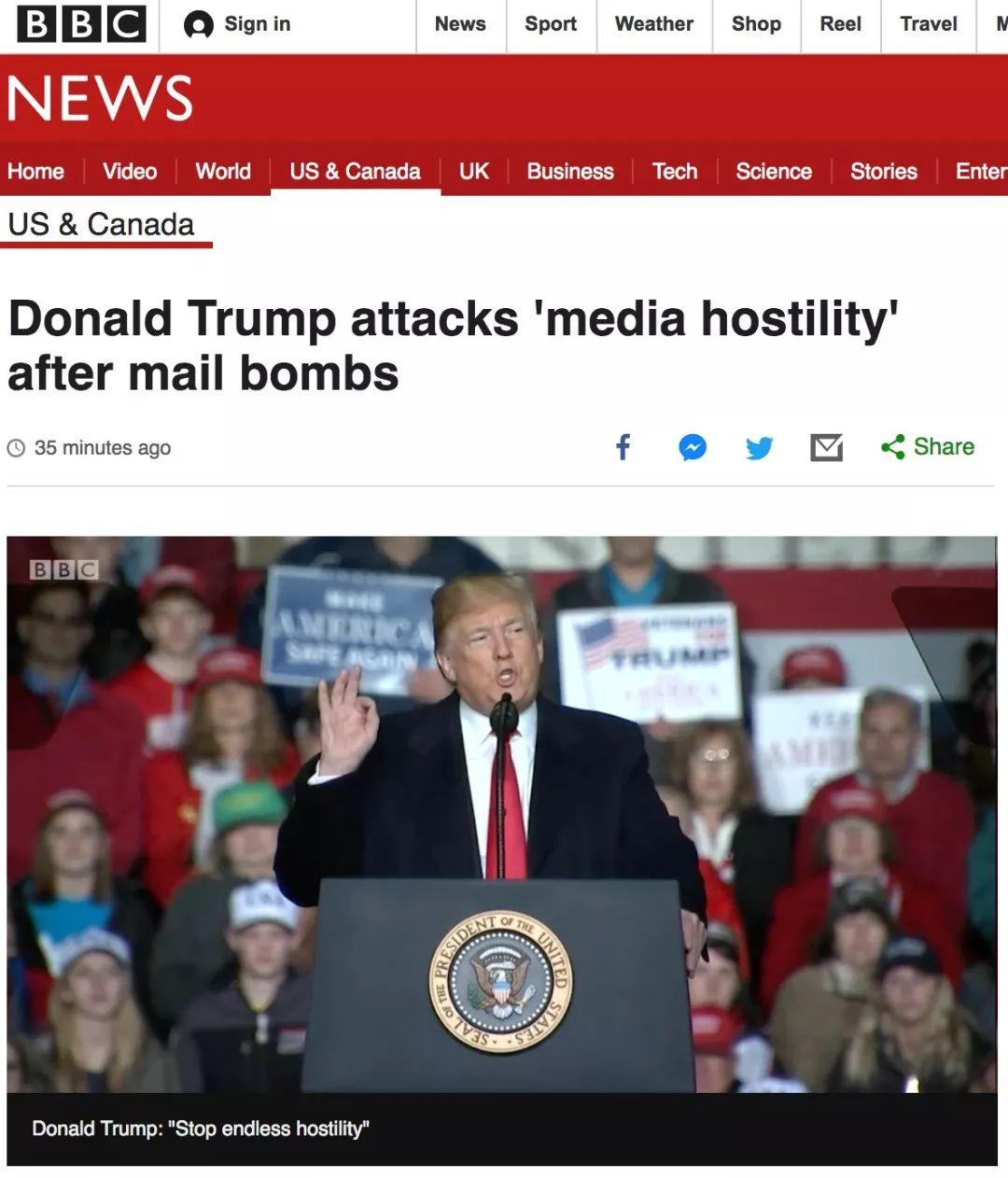 十月惊奇还是十月惊魂?炸弹和大篷车或改变中期选举轨迹