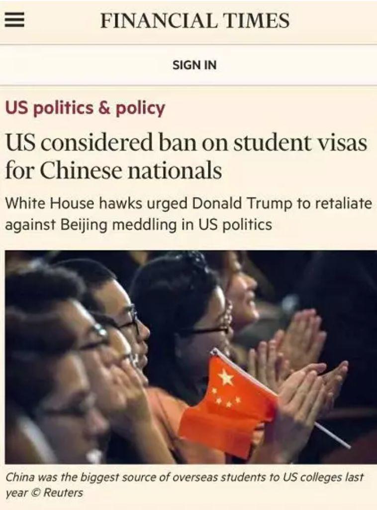 特朗普政府会停发中国学生签证吗? | 图姐