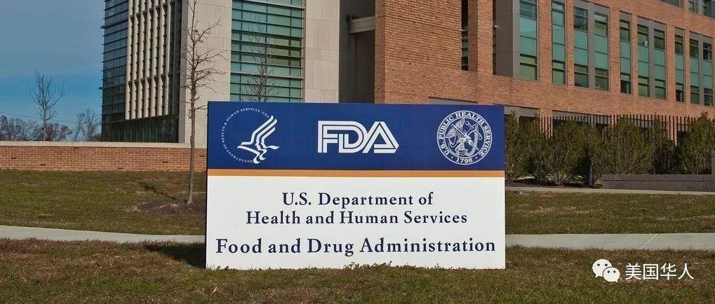 美国FDA最新批准的广谱抗癌药,靠谱吗?