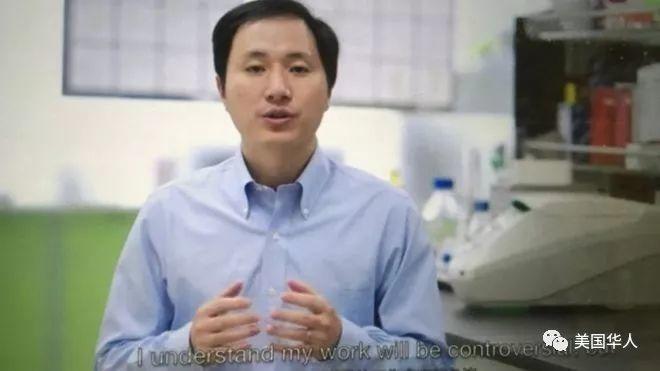 """方舟子:制造""""艾滋病免疫婴儿""""是反人类罪"""