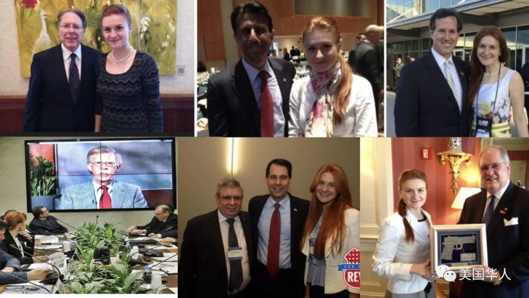 俄罗斯女间谍认罪:长期渗透共和党,这些人曾陷入她的圈套 | 彦子追踪