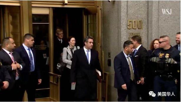 特朗普前律师科恩被判入狱三年,法庭上向大众激动道歉 | 图姐