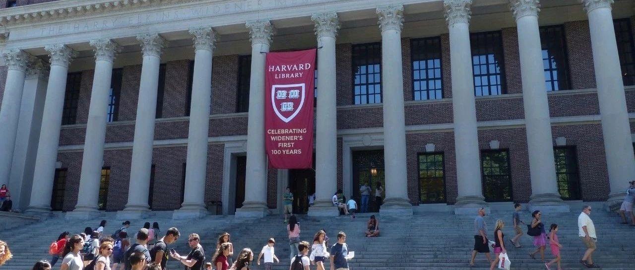 """下一代的声音:华裔名校大学生怎么看""""亚裔告哈佛案"""""""