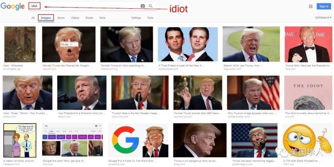 胡说 | 美国总统特朗普是不是傻瓜?这事儿问谷歌还是胡哥?