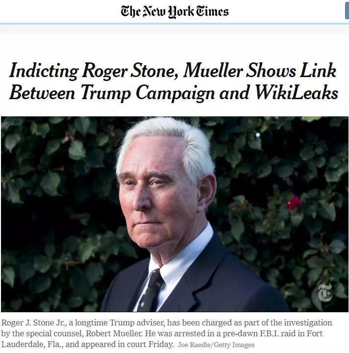 FBI凌晨突袭:特朗普老友罗杰·斯通睡梦中遭逮捕,被控哪七宗罪? | 彦子追踪