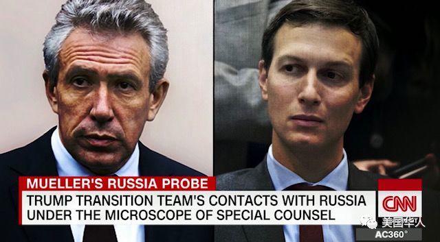 法庭文件惊现特朗普团队直接通俄证据,穆勒调查2019十大看点 | 彦子追踪