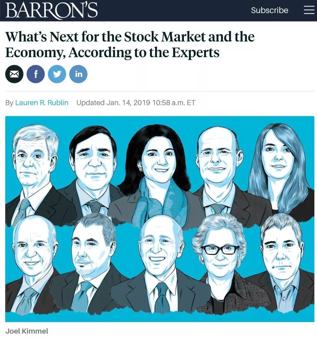 美国财经专业人士展望2019年投资前景