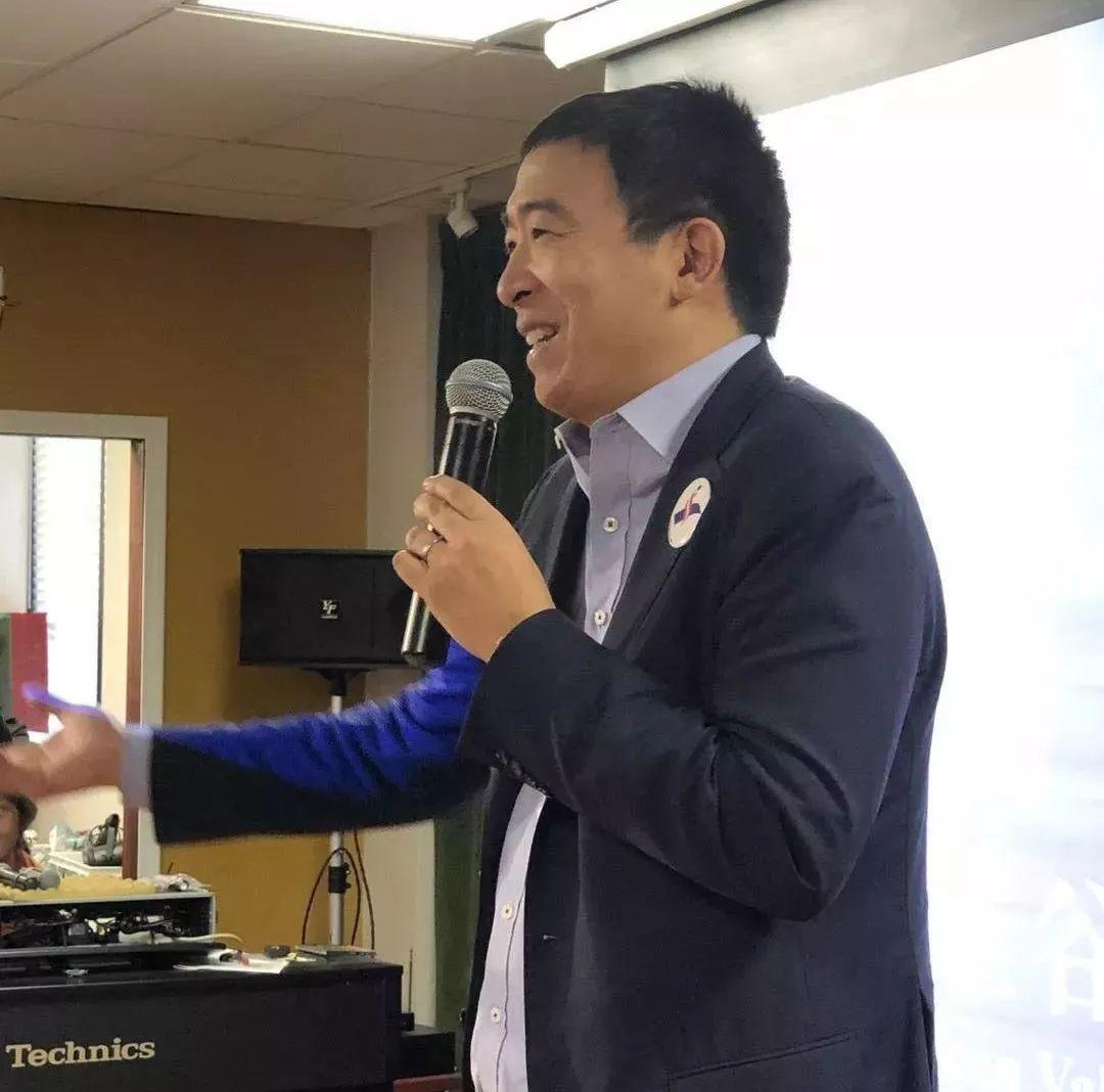 三张图告诉你华裔总统候选人Andrew Yang不是疯子