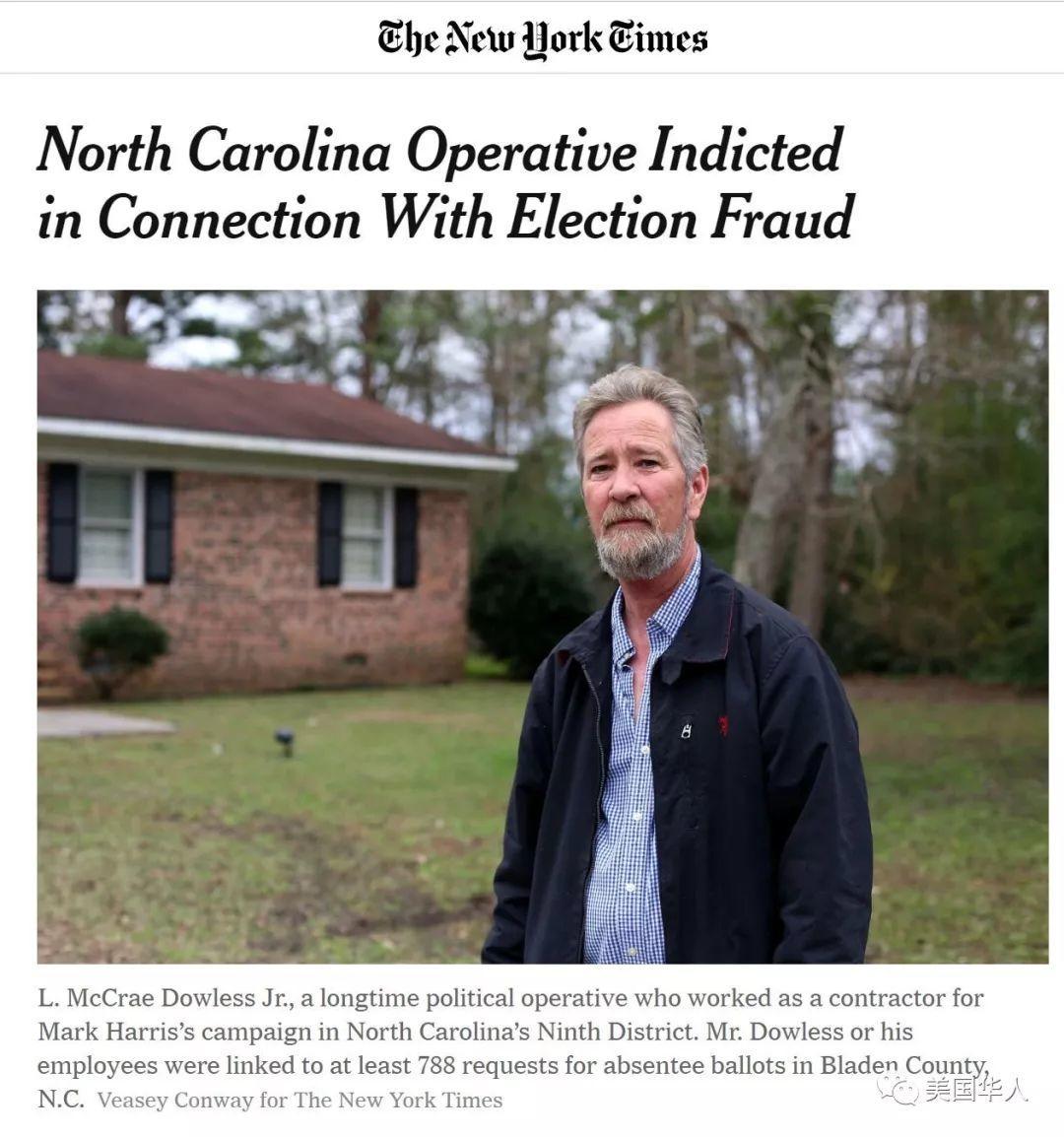 特朗普所说的选举舞弊终于抓到了实锤!北卡中期选举丑闻始末