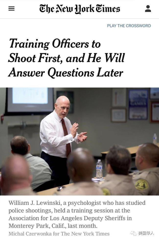 """又一次命案警察不被指控——揭开警察正当自卫的""""科学""""面纱"""