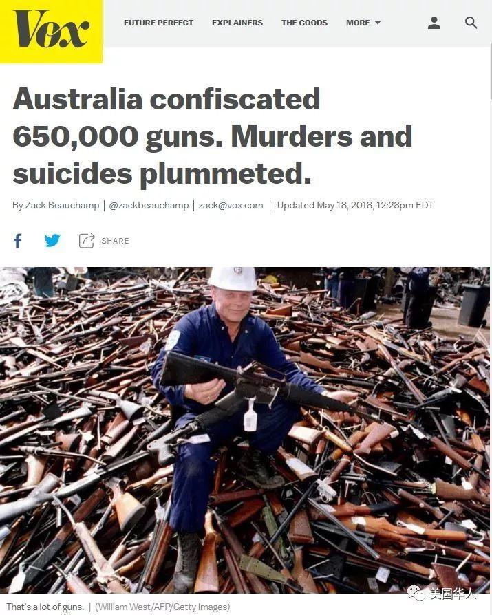 惨案6天后新西兰立即全面禁止攻击性武器,美国为何做不到?