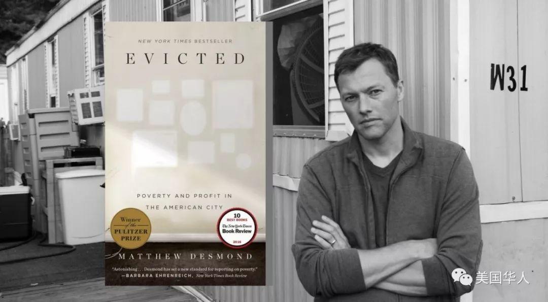 贫困人口的挣扎与无助:由三本书带来的感悟