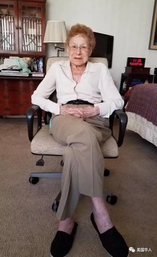 洛杉矶的礼宾司长,我的碧阿姨