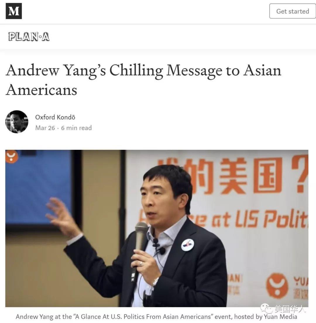 """从""""傅满洲""""到""""摩登茉莉"""",华人是永远的外国人吗?"""