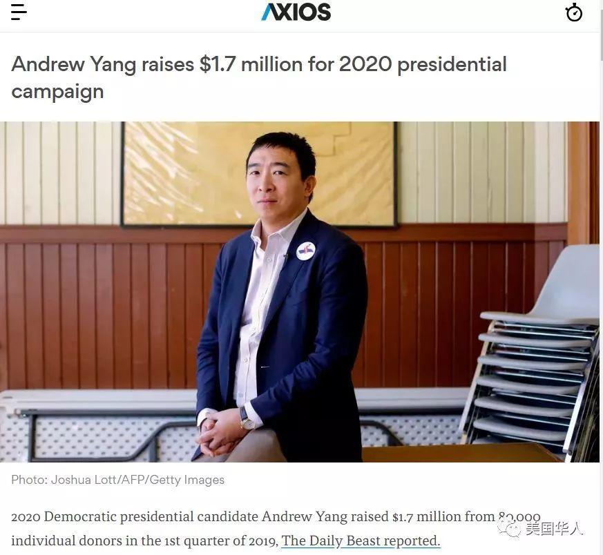 一人一美元,美国华裔发起草根运动送他进入总统初选辩论!