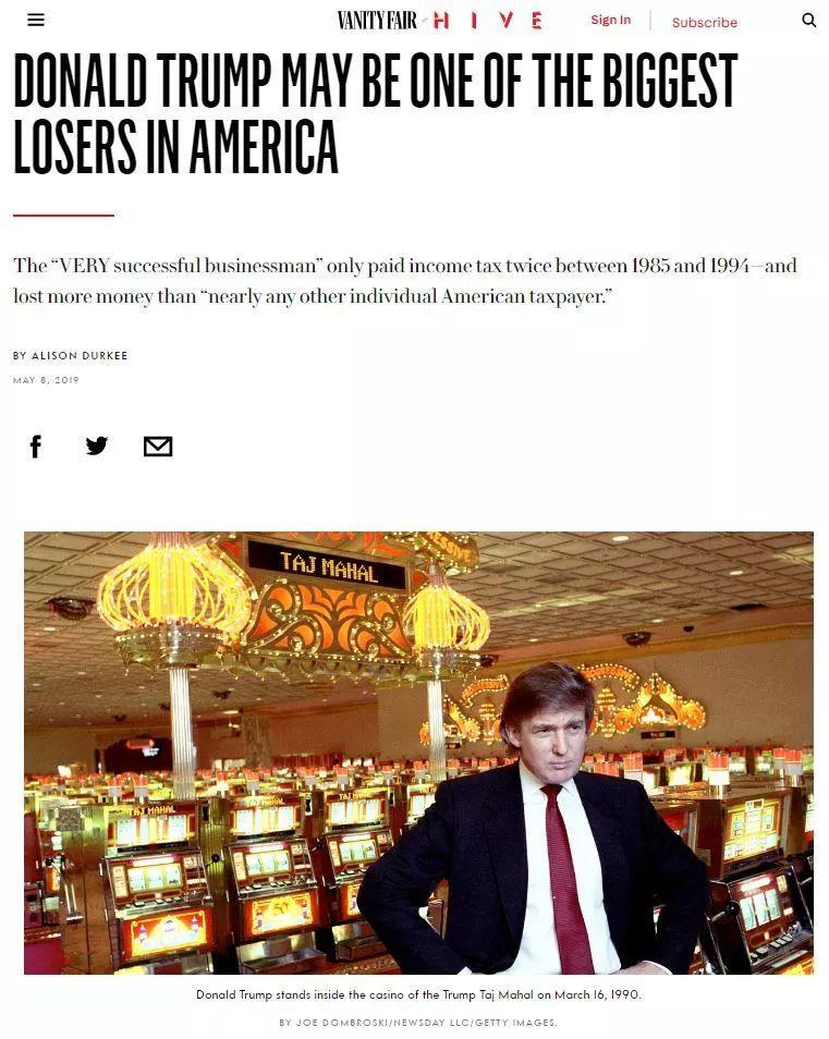"""特朗普被揭10年赔钱超过11亿,辩称""""报税是体育运动"""""""