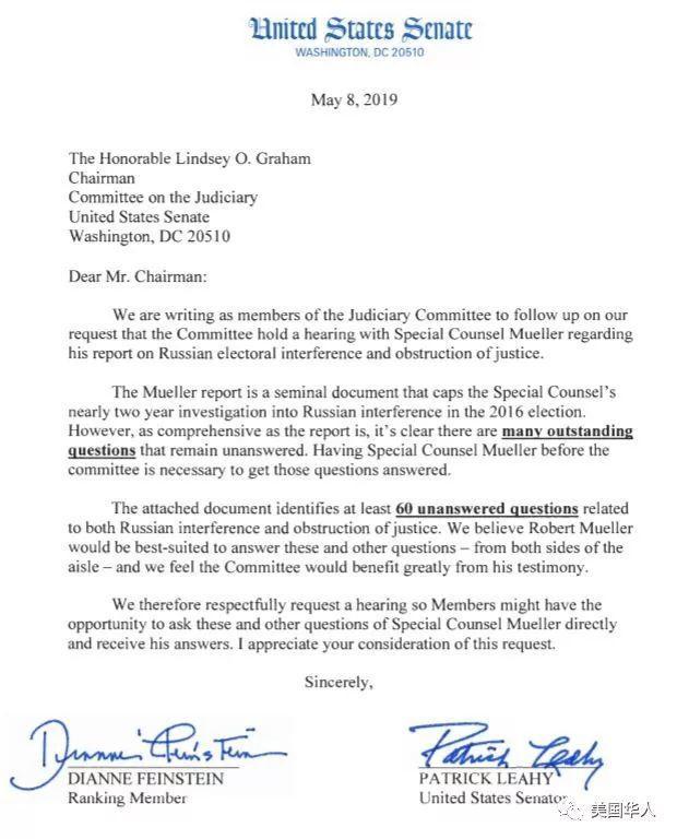 以范士丹为首的参议院司法委员会民主党人向穆勒提出60个问题