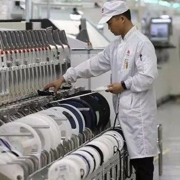 快讯!美国将暂时豁免黑名单上部分向华为出口商品禁令