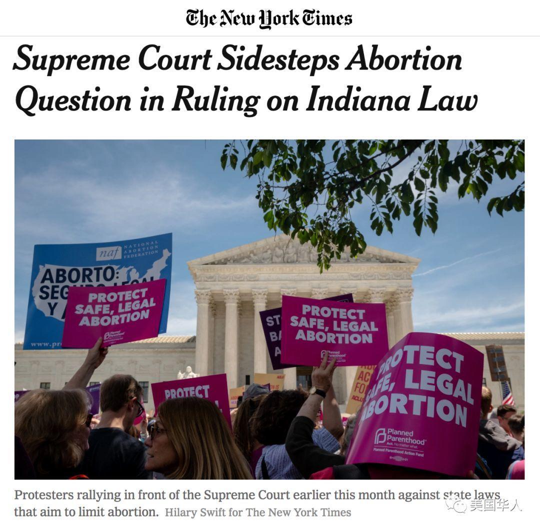 今天美國女性墮胎權再次躲過一劫,但前景不容樂觀