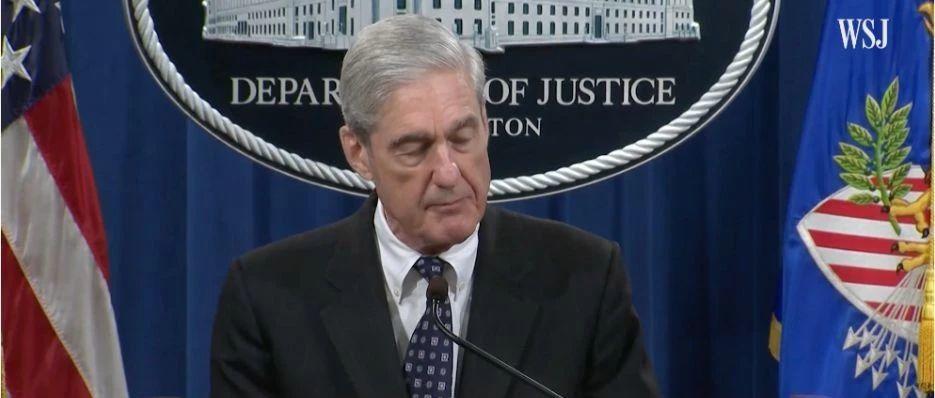 穆勒公开讲话:无法确认总统无罪;俄罗斯的威胁不容忽视 | 图姐