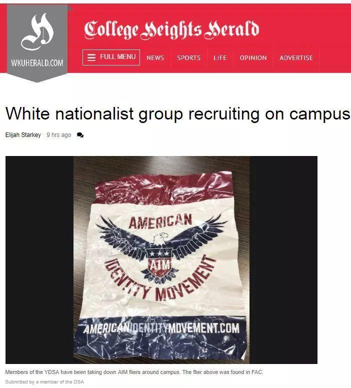 大学校园的政治正确过头了吗?谈美国的言论自由和学术自由