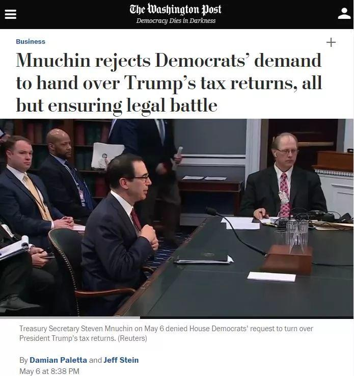 财政部长拒交特朗普税单,国会是没有牙齿的老虎吗?