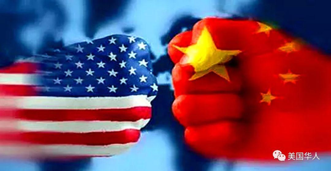 没有赢家的战争:贸易战再思考