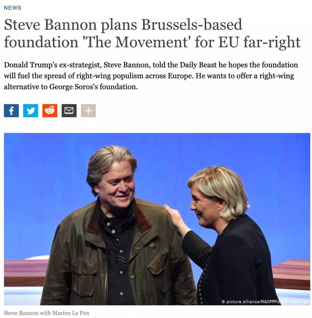 """""""灰衣主教""""班农,小船欧洲搁浅——欧洲议会选举的一个插曲"""