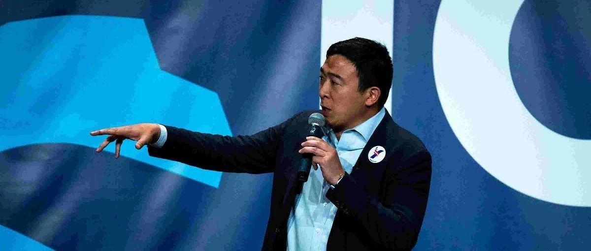 爱荷华大战开幕!杨安泽等19名候选人登场发表激情演讲