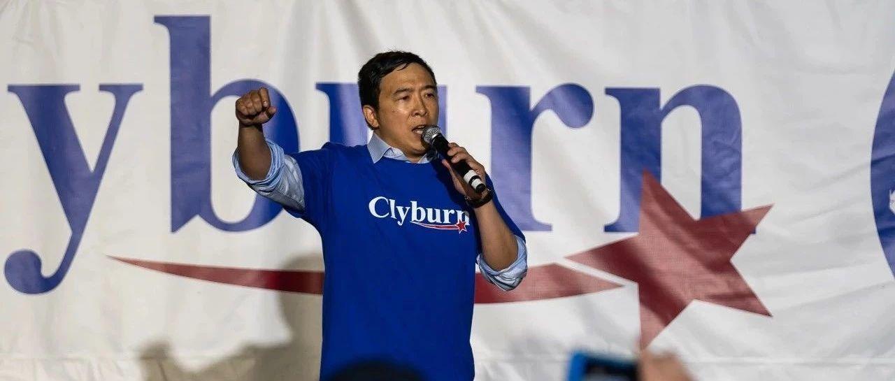 """南卡""""炸鱼""""活动成为民主党总统竞选辩论预演,杨安泽人气飙升"""