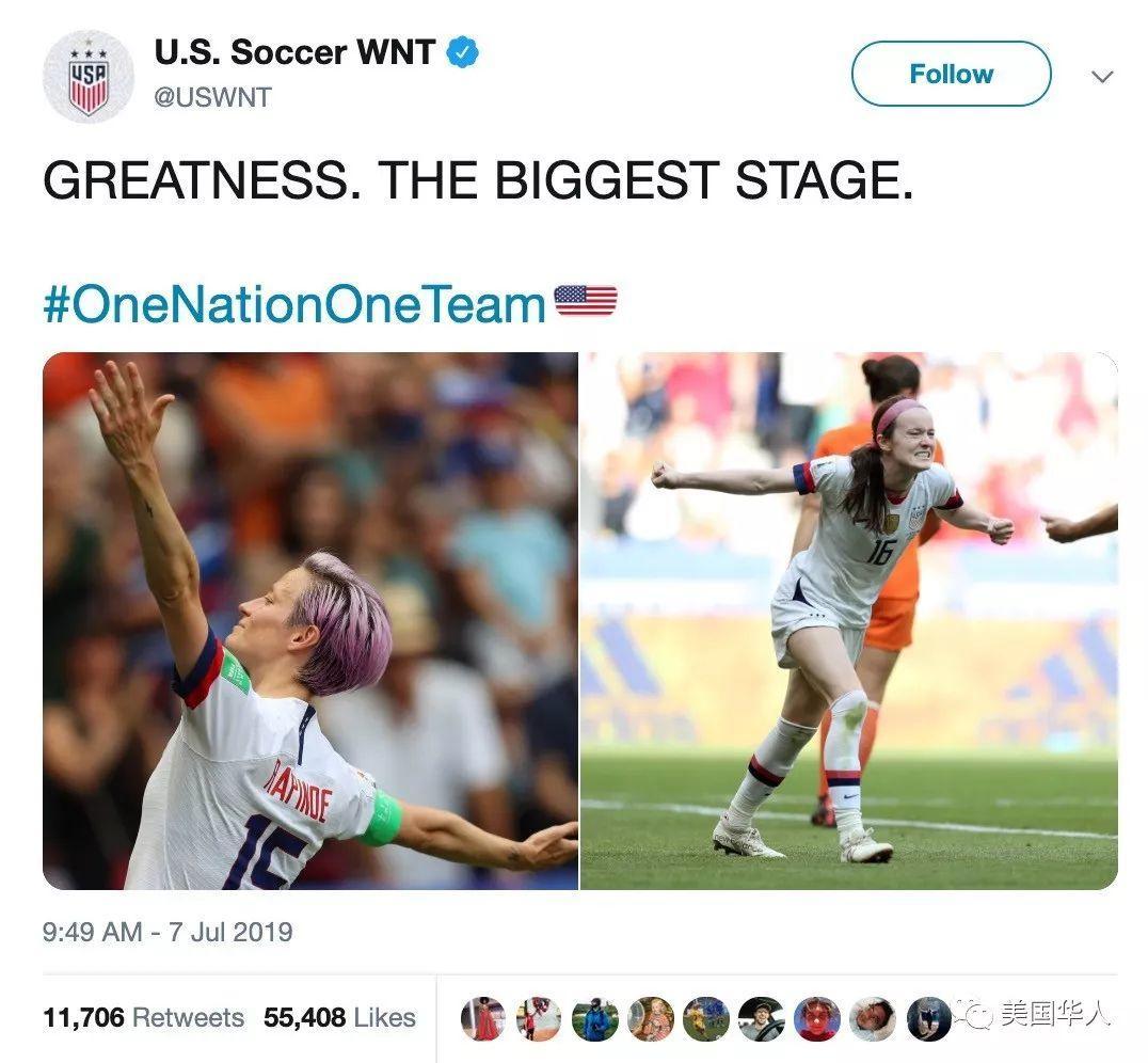美国华裔女足宿将畅谈美国女足第四次捧起世界杯