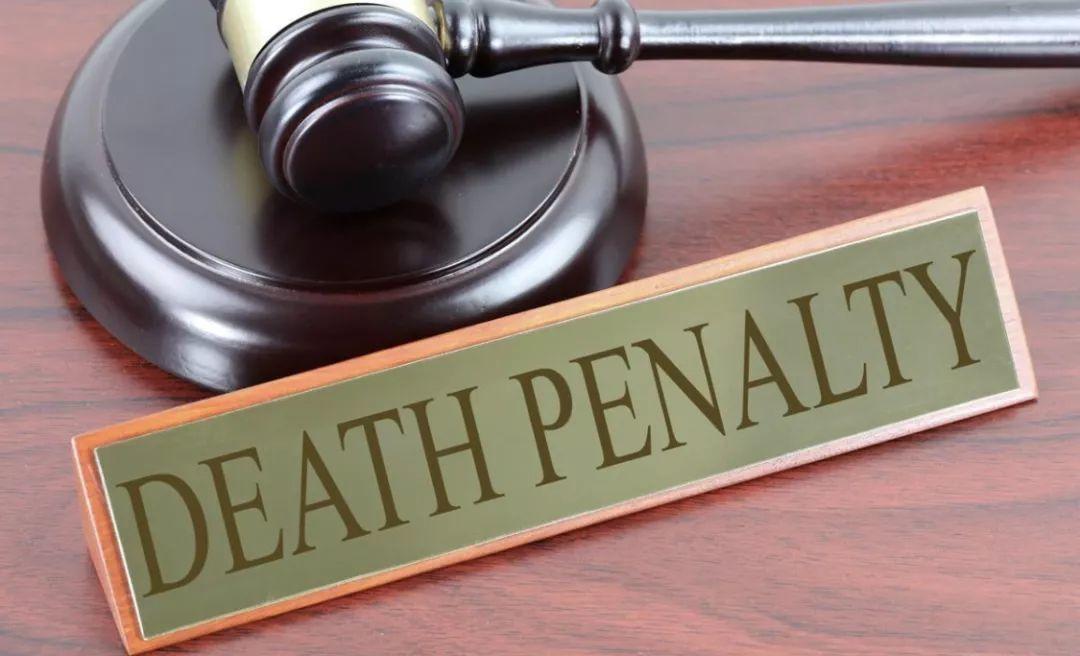 从章莹颖案看美国死刑判决的变迁