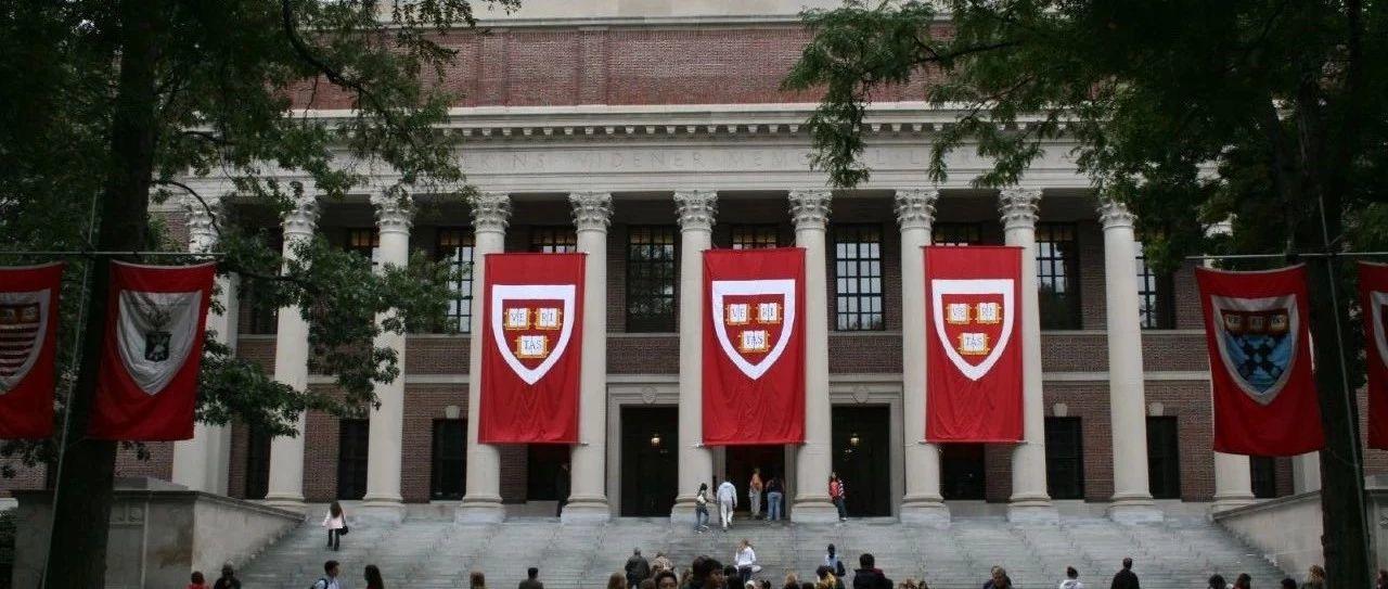 哈佛到底有没有歧视亚裔学生?