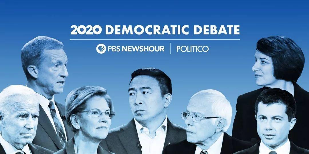 观弹劾总统的投票表决十感:写在民主党六辩之前