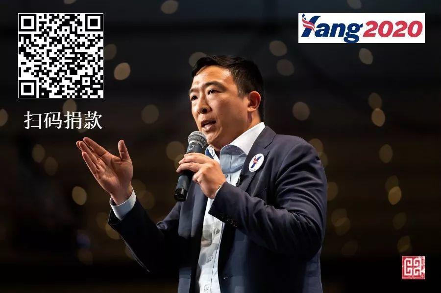 政治素人杨安泽竞选美国总统,为何能得到网上网下越来越多的支持?