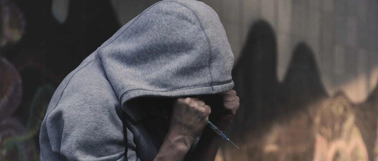 美国正面临一场毒品危机,杨安泽的政策是不是对症下药?