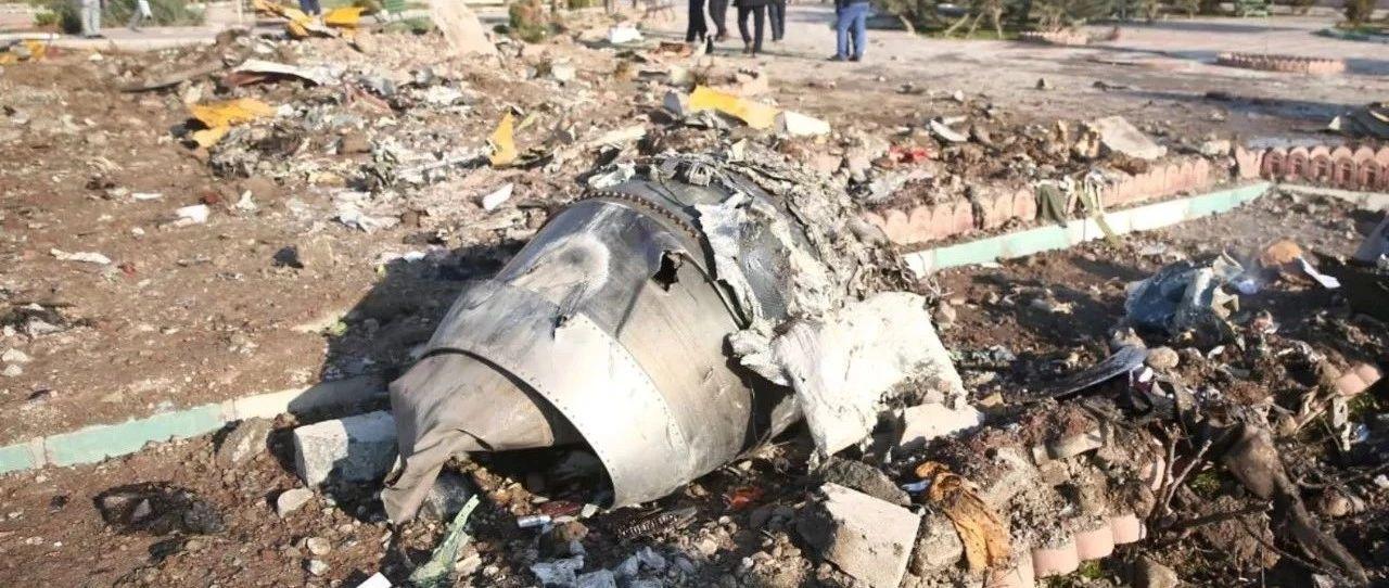 造成176人死亡的乌克兰客机坠毁事件应该由谁负责?| 今日美政