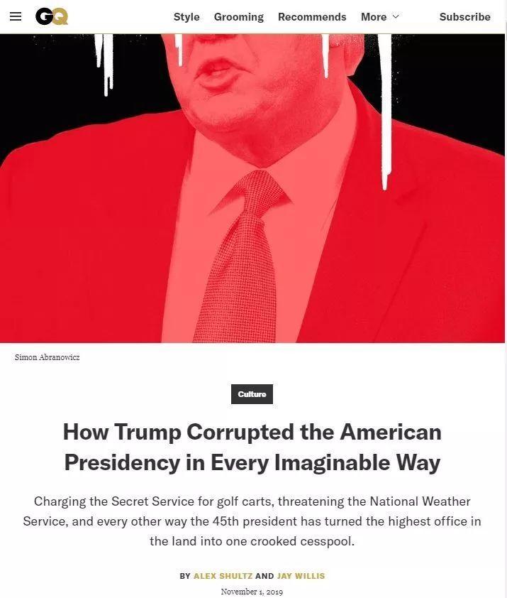 观点 | 为什么我支持迈克尔•布隆伯格竞选美国总统?