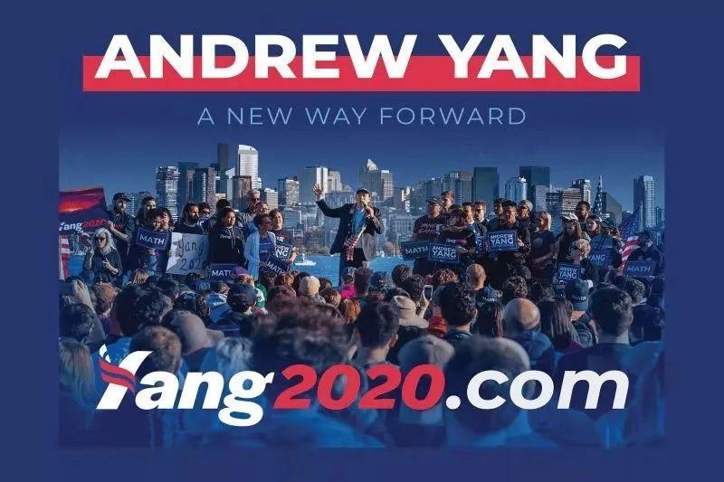 退选并非终点,在美国掀起一场旋风的杨安泽的下一步?