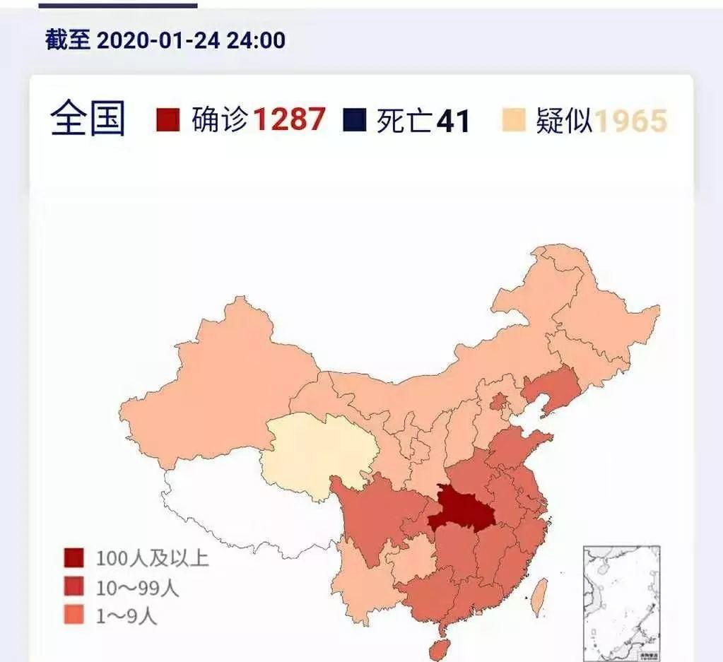努力的中国,全世界注目