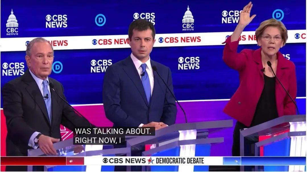 """民主党第十次辩论会点燃南卡争夺战和""""超级星期二""""的战火"""