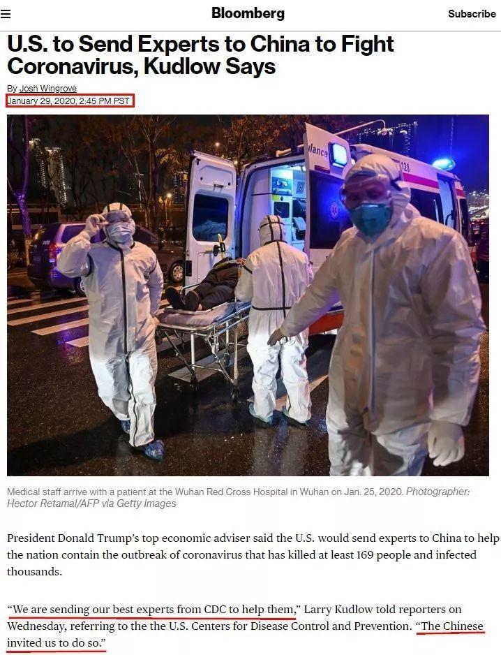 世卫组织国际专家团启程前往中国,美国CDC是否在列不详