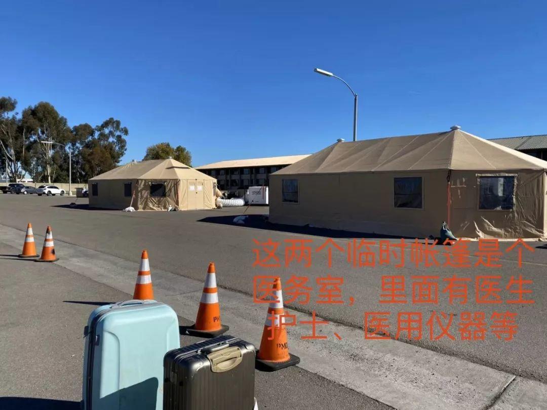 武漢撤僑在美國軍營隔離的14天,居然有老幹媽和臭豆腐