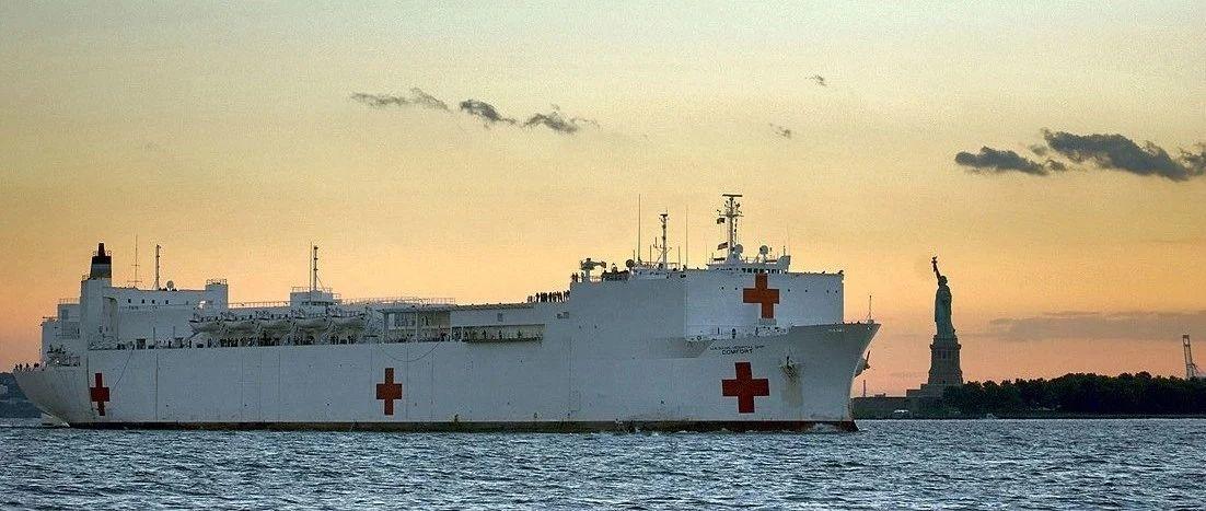 """海军医疗船""""安慰号""""来到纽约,给860万人民带来希望"""