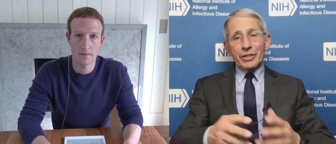 美国50%的人会感染新冠?小扎对话首席传染病专家(视频)