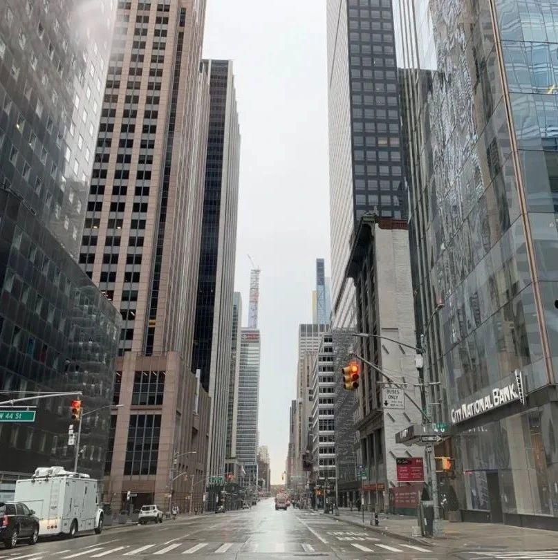 美国东岸疫情日记——昔日繁华的纽约成空巷(3月28日)